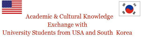 Academic and Cultural Exchange
